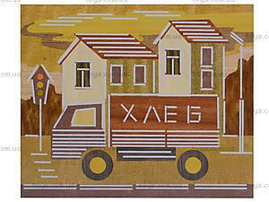 Панно «Машина и парусник», Сп-003, фото