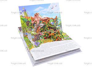Панорамка «Добрыня Никитич и Змей Горыныч», М17979У, купить