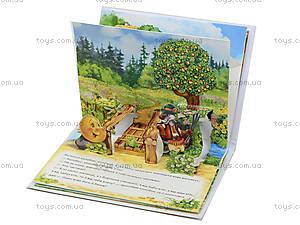 Книжка-панорамка «Колобок», на украинском, М249024УМ16092У, фото