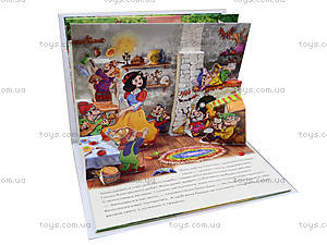 Детская книга-панорама «Белоснежка», М17762У, купить