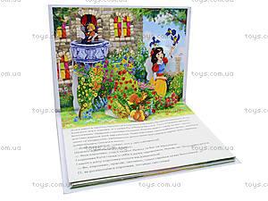 Детская книга-панорама «Белоснежка», М17762У, фото