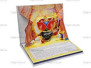Книга-панорама « Дюймовочка», М14147У, фото