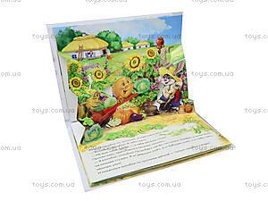 Книжка-панорама «Колобок», М16091Р, купить