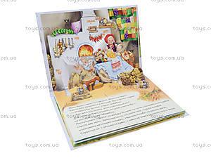 Книжка-панорама «Колобок», М16091Р, фото