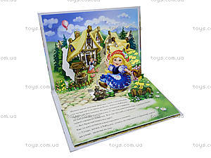 Книжка-панорама «Красная шапочка», М16101Р, фото