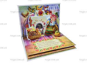 Книга-панорама « Курочка ряба», М16093Р, фото