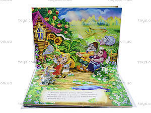 Детская книга-панорама «Репка», М16097Р, купить
