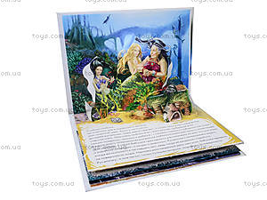 Детская книга-панорама «Русалочка», М14144Р, фото