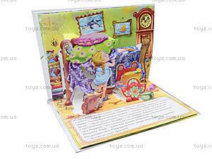 Детская книга-панорама «Три медведя», М18789Р, купить
