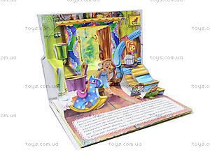 Детская книга-панорама «Три медведя», М18789Р