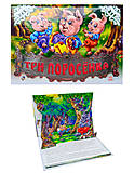 Детская книга-панорама «Три поросенка», М249007РМ16355Р, купить