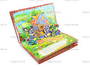 Детская книга-мини «Теремок», М290007Р, купить