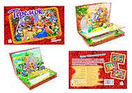 Детская книга-мини «Теремок», М290007Р