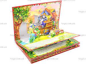 Детская книга-мини «Теремок», М290007Р, цена