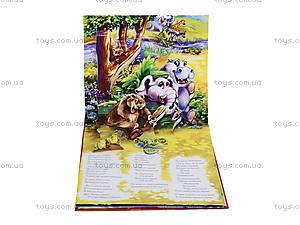 Книга-панорама «Тараканище», М19724Р1560, фото