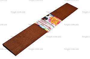 Цветная креповая бумага, коричневая, 10700613, купить