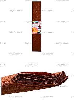 Цветная креповая бумага, коричневая, 10700613