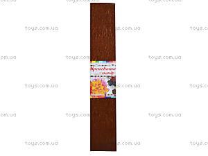 Цветная креповая бумага, коричневая, 10700613, цена
