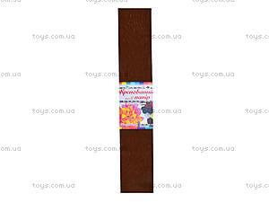 Цветная креповая бумага, темно-коричневая, 1070064, купить