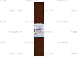 Цветная креповая бумага, темно-коричневая, 1070064, фото