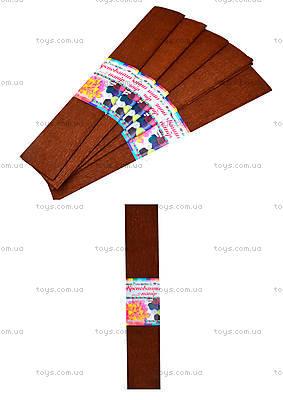 Цветная креповая бумага, темно-коричневая, 1070064