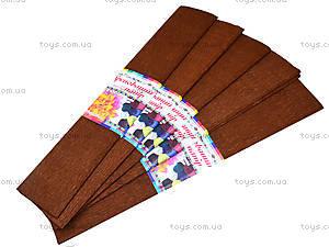 Цветная креповая бумага, темно-коричневая, 1070064, отзывы