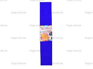 Цветная креповая бумага, сиреневый, Ц380007У, купить