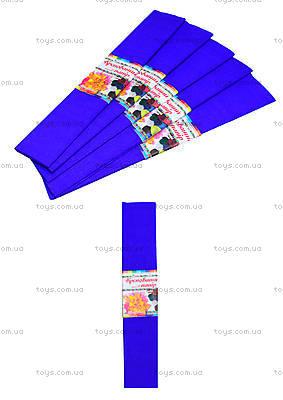 Цветная креповая бумага, сиреневый, Ц380007У