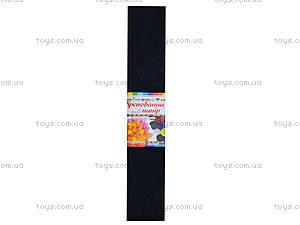 Цветная креповая бумага, черная, 10700611, купить
