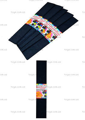 Цветная креповая бумага, черная, 10700611