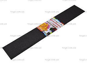 Цветная креповая бумага, темно-серая, 10700614, купить