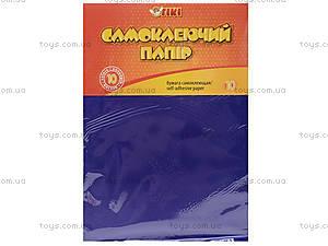 Бумага цветная самоклеющаяся, 10 листов, 50917, купить