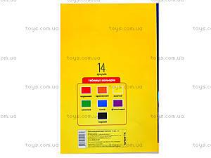 Цветная бумага А4, 14 листов, 50909-TK, отзывы