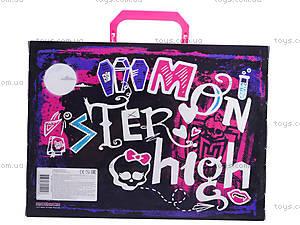 Папка-чемодан Monster High, MHBB-US1-PLB-FB65, купить