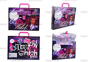 Папка-чемодан Monster High, MHBB-US1-PLB-FB65