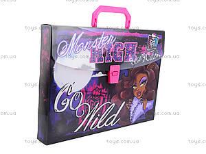 Папка-чемодан Monster High, MHBB-US1-PLB-FB65, цена