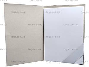 Папка для акварели А4, 8 листов, 120003, купить