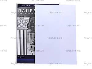 Папка для черчения А4, 10 листов, 75902-NV, фото