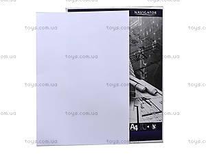 Папка для черчения Navigator, 20 листов, 75903-NV, фото