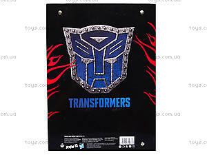 Папка для труда A4 Transformers, TF15-213K, купить