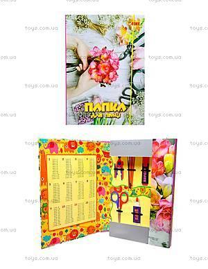 Папка для труда A4 «Цветы», 51704-TK