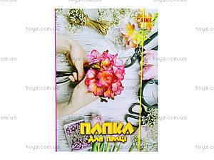 Папка для труда A4 «Цветы», 51704-TK, отзывы