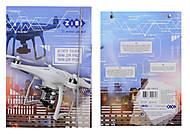 Картонная папка для трудов А4+ на резинке DRONE, ZB.14915, купить игрушку