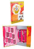 Папка для труда LOVELY DOG, картонная, на резинках А4+ , ZB.14931