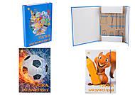 Папка для труда А4, ассортимент, ТЕ333, детские игрушки