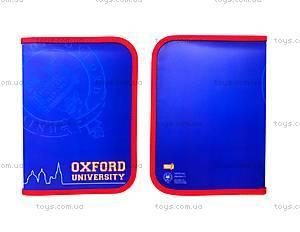 Папка для тетрадей на молнии «Оксфорд», 490924