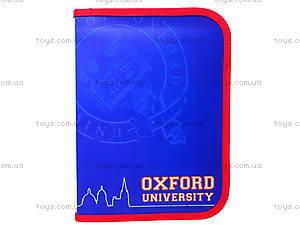 Папка для тетрадей на молнии «Оксфорд», 490924, отзывы