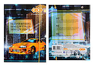 Папка для тетрадей ZiBi Drive B5+ на резинке, ZB.14962, купити