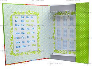 Папка для тетрадей на резинке «Котофей», 51703-TK, фото
