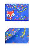 """Папка-конверт на кнопке А4 """"Charming animals"""" (2 штуки в упаковке), 491341, купить игрушку"""
